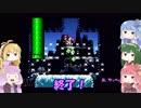 【ボイスロイド実況】ぷにレンジャーの100点満点冒険記!part15