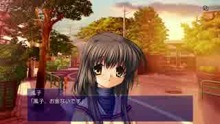 CLANNAD【PS4版】伊吹風子ルート #23