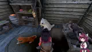 【Skyrim】きりたんと1匹のスカイリムpar