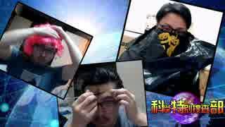【HUNTER×HUNTER】100円均一のみで幻影旅団コスプレ!