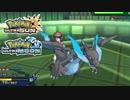 【ポケモンUSM】最強トレーナーへの道Act247【メガリザードンX】