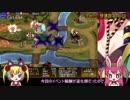 【ゆっくり】暗殺パで行く初見アイギスPart 14【東方のかぶき姫・後半】