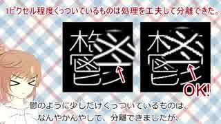 [Unity] 漢字とテトリスを組み合わせたゲ