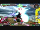 【EXVSMBON】格闘苦手な人のマキオンpart3