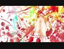 【東方Vocal】虹の翼;recirculated