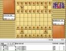 気になる棋譜を見よう1424(斎藤七段 対 中村王座)
