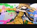 【東方ヴォーカル】IMAGiNATE/秘匿されたフォーシーズンズ【SOUND HOLIC】