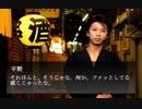 【フルボイスBB先輩劇場】平野店長が語る怪談 第五話「臨死体験」