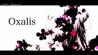 【ニコカラ】Oxalis / キョーヘイ{onvoca