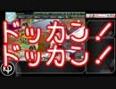 【艦これ】2018初秋 抜錨!連合艦隊、西へ! E-3甲2・3ゲージ目【ゆっく...