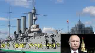 【WWI】艦魔法娘が解説するユトランド沖海