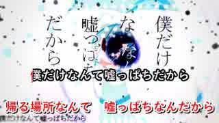 人気の「嘘っぱち」動画 16本 - ...