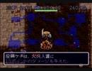 【風来のシレン】黄金のコンドルを求めて初プレイ実況【Part26】