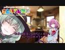 ゆっくりサバゲ~サバゲ飯!!よく食べよく遊べ!!