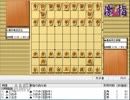 気になる棋譜を見よう1425(豊島棋聖 対 菅井王位)
