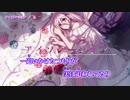 【ニコカラ】アイソレーション【On Vocal】