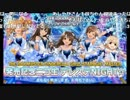 STARLIGHT MASTER 020 リトルリドル&シン劇 7月度EDテーマ「いとしーさー♥」& Serendipity Parade!!! @SSA発売記念ニコ生 ★20 ※有アーカイブ(1)