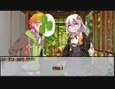【シノビガミ】犯人の犯沢さん 第四話【実卓リプレイ】