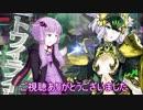 【wlw】ゆかりの御伽戦記3【シグルCR23】