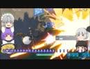 【Fortnite】へっぽこプレイのフォートナイト10【ゆっくり実況】