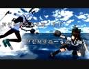 【MMD艦これ】 水鬼さんファミリー 36話 【MMD紙芝居】