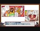 ファイアーエムブレム ヒーローズの問題点を解説する動画 【夏祭り編】