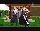 【刀剣乱舞MMD】懐かしのアレを踊ってもらった【村正派】