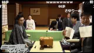 【第59期王位戦第6局2日目①】菅井竜也王位