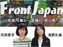 """【Front Japan 桜】""""金貸し""""中国が世界を"""