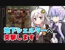 【SCUM】ゾンビを喰らって生き残るサバイバルゲームを実況プレイしてみた!EX