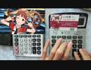 電卓で 【ミリシタ】チョー↑元気Show☆アイドルch@ng!【MILLION MIX】を演奏してみた