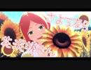 【MMDあんスタ】さようなら、向日葵さん【葵ひなた】