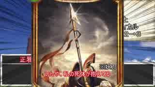 【シノビガミ】初心者が妖刀を求めるゆっ