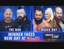 【WWE】THE BARvsルセフ・デイ:挑戦者決定戦【SD 18.9.11】
