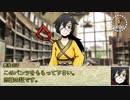 【シノビガミ】台湾人で挑む「追憶・改」02