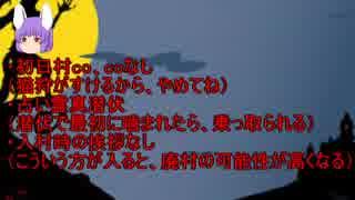 【人狼】人狼Online 14D猫リプレイ【ゆっ