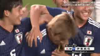 キリンカップ【完全版】日本 対 コスタリカ
