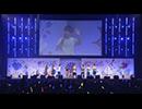 【昼公演】「七つの大罪FES BLUE SKY VACATION」ダイジェスト