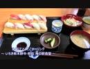 ひとりでとことこツーリング69 ~いちき串木野市 照島海の駅食堂~