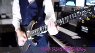 【BanG Dream!】ロストワンの号哭 弾いて