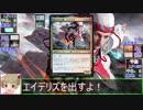 【モバマスMTG】二十二章 燃えがらの風.Wizard【前半】