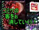 【実況】東方を8ミリも知らない僕が弾幕STGに挑戦【神霊廟EX】 4