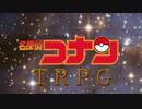 【初心者TRPG】ポケモンTRPG 第6話Aパート