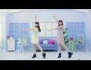 【アトレゾンデートル】 45秒 【歌って踊ってみた】