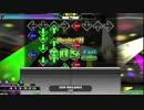 DDR MEGAMIX EXPERT / CHALLENGE