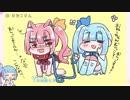 【VOICEROID実況】琴葉姉妹のつづくコト その18【Splatoon2】
