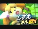【実況】Nintendo Direct 2018.9.14 でたくさんしゃべる!