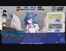 【シノビガミ】ひとくちイン・ザ・ミスト【一話完結】