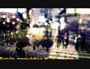 Stare at lives(Short vet.)[GUMI,YOHIOloid & Kt] [オリジナル曲 & 楽曲提供サンプル]