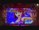 【発表会動画】Pスーパー海物語IN沖縄2【超速ニュース】
